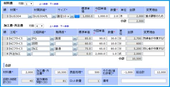 gamen_image3