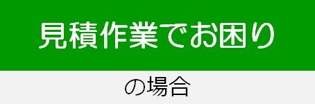 mitsumori_button